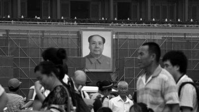 Что будет, если в Китае пошутить над Мао Цзэдуном?