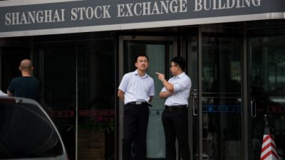 Си Цзиньпин начал антикоррупционную кампанию в финансовом секторе