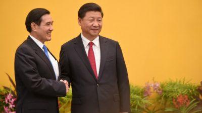 Лидеры Тайваня и Китая встретились впервые за 66 лет