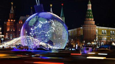 В Рождество москвичи отпробовали гигантский яблочный пирог