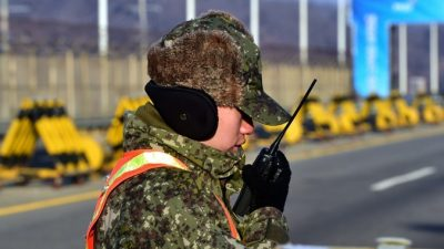 Южная Корея возобновила пропаганду из репродукторов на границе с КНДР