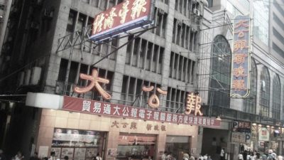 Никого не расстроило закрытие старейшей газеты Китая