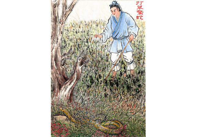 Китайские идиомы: пошевелить траву и вспугнуть змею 打草驚蛇