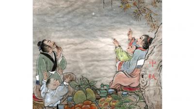 Праздник «Середины осени». Легенда о Богине Луны