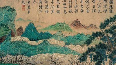 Взгляд немецкого писателя на древнюю китайскую поэзию