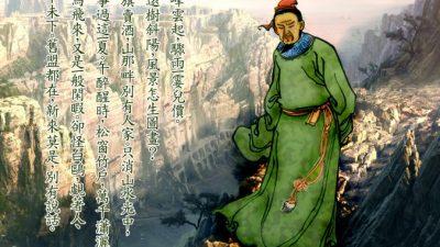 Синь Цицзи — знаменитый поэт-патриот династии Южная Сун