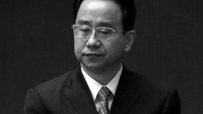 Начался суд над бывшим помощником Ху Цзиньтао