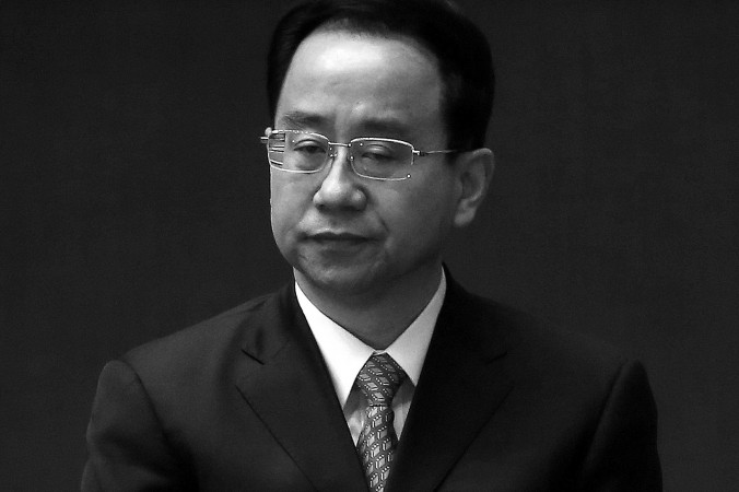 Лин Цзихуа, бывший глава главного офиса китайской компартии, на XVIII съезде всекитайского собрания народных представителей 14 ноября 2012 г. Фото: Feng Li/Getty Images   Epoch Times Россия