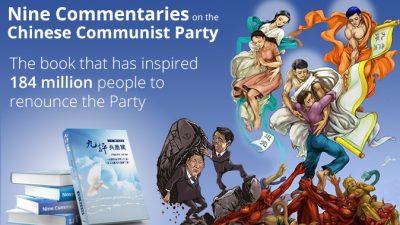 Книга за 10 лет изменила Китай