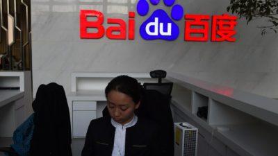 Почему Baidu стремится к прибыли в ущерб нравственности?