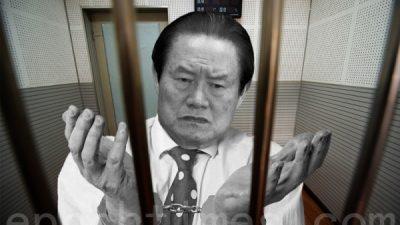 Китайским чиновникам запретили часто разводиться и иметь связи на стороне