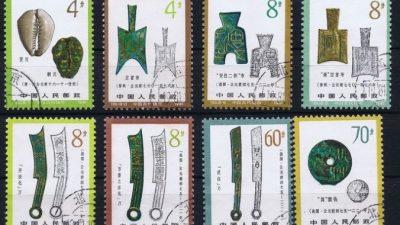 История денег Китая