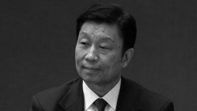 Заместитель председателя КНР находится под следствием — инсайдеры