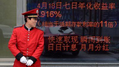 Китайские фирмы набрали кредитов, пытаясь выжить