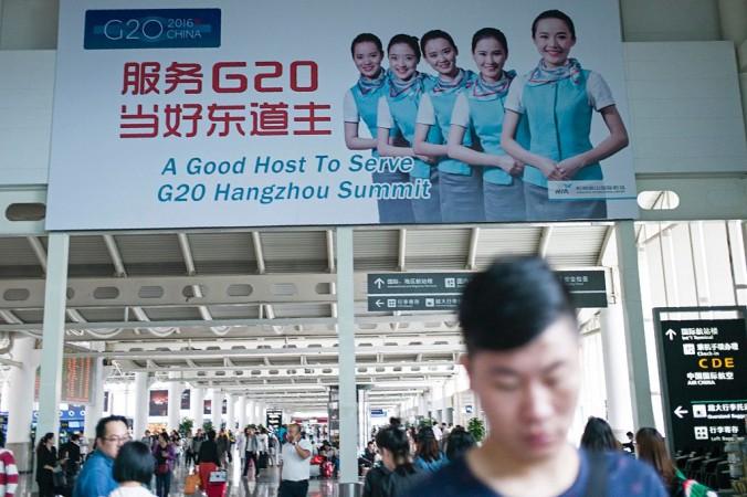 Рекламный щит предстоящего саммита G20 в Ханчжоу. Китай, 21 мая 2016 года. Фото: Fred Dufour/AFP/Getty Images   Epoch Times Россия