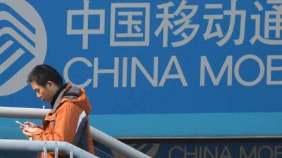 «Телекоммуникационного императора» Китая ожидает расследование