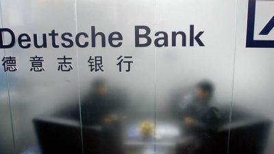 Немецкий банк нанимал детей элиты компартии Китая