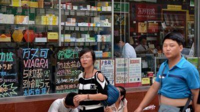 В Китае сфабрикованы более 80% результатов клинических испытаний новых лекарств