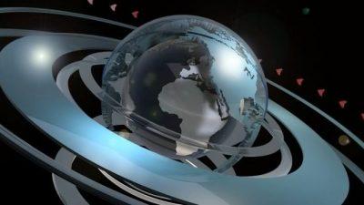 26 ноября  — День информации: компания StarOfService поздравляет всех с праздником