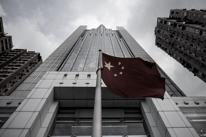 Бюро по связам Центрального народного правительства в Гонконге, 27 августа 2014 г. Фото: Alex Ogle/AFP/Getty Images   Epoch Times Россия
