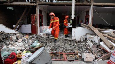 Китай создаст систему экстренного оповещения о землетрясениях