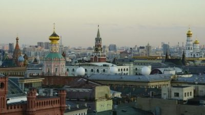 Экономика РФ в 2016 году: тенденции, события, итоги