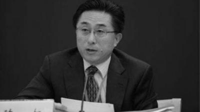 Арест бывшего прокурора Шанхая свидетельствует о ликвидации «шанхайской банды»