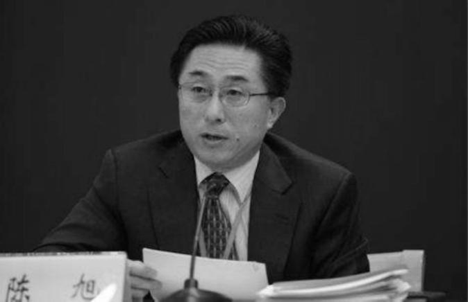 Бывший начальник Шанхайской народной прокуратуры Чэнь Сюй. Фото: фото: Еpoch Тimes   Epoch Times Россия
