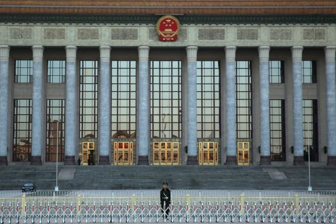 Большой Народный зал в Пекине, Китай, 12 ноября 2013 г. Коммунистическая партия опирается на сложную сеть общественного мониторинга и наблюдения, чтобы сдерживать граждан, говорит блоггер Ма Цин. Фото: Feng Li/Getty Images   Epoch Times Россия
