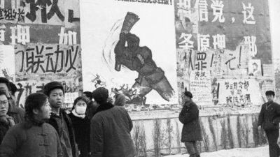 Во время «культурной революции» не щадили ни стариков, ни младенцев