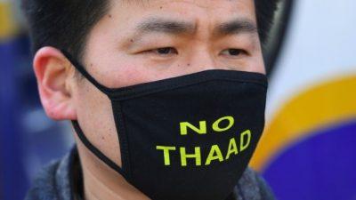 Китай грозит, но опровергает давление на Южную Корею из-за размещения THAAD