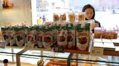 Российские продукты в китайских магазинах