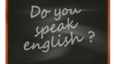 Английский язык и способы его изучения