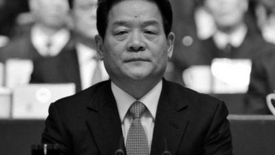 В Китае в очередной раз внезапно арестовали высокопоставленного чиновника