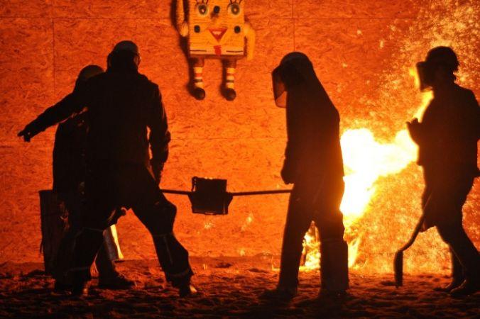 Изделия металлургической промышленности