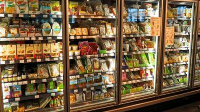 Холодильное оборудование и его особенности