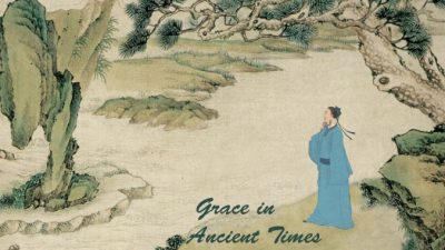 Древний Китай: губернатора Шао в Западной Хань все называли отцом