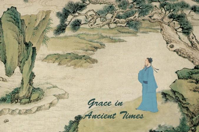 Божественная милость в древние времена. Иллюстрация Epoch Times | Epoch Times Россия
