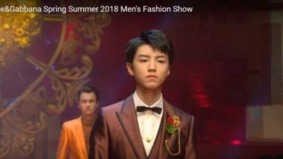 Китайские модели участвовали в Неделе мужской моды в Милане (видео)