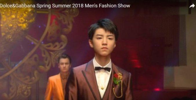 Неделя мужской моды «Весна-лето ―2018» в Милане. Скриншот: Dolce & Gabbana/youtube.com   Epoch Times Россия