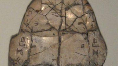 Китайский музей предлагает $15 000 за каждый расшифрованный иероглиф таинственного древнего текста