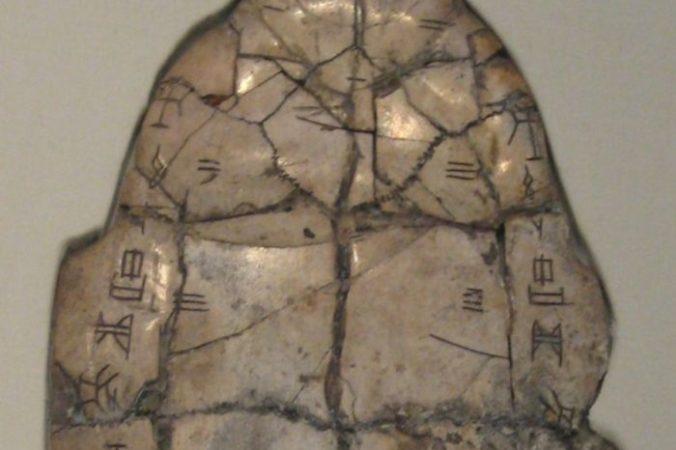 Письмена на панцире черепахи. Фото: Wikipedia Commons | Epoch Times Россия