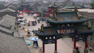 Подземным жилищам в Китае более 4000 лет