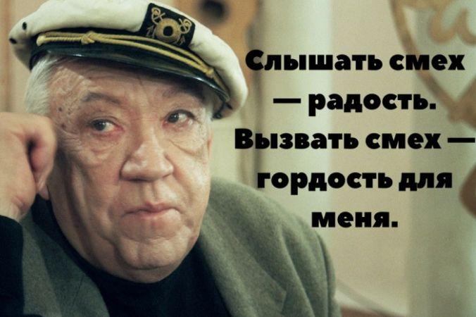 Юрий Никулин — киноактёр, клоун и Человек с добрым сердцем