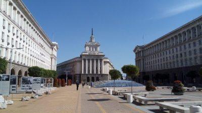 ПМЖ в Болгарии станет в 7 раз дешевле