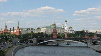 Риелторский рынок в Москве