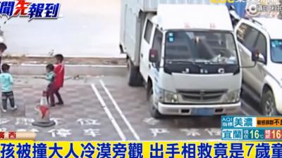 Таксист сбил ребёнка и уехал. Мальчик лежал на дороге, а прохожие проходили мимо. На помощь пришёл 7-летний школьник