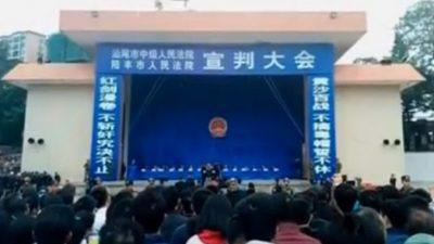 Из экзекуции сделали шоу: китайцев через соцсети пригласили посмотреть публичную казнь