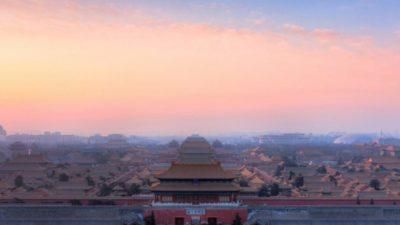 Забытая история: первый запретный город в Пекине