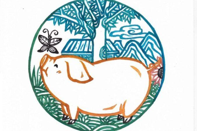 Счастливая и умная Свинья приходит с благополучным годом. Иллюстратор: Blue Hsiao/Epoch Times   Epoch Times Россия